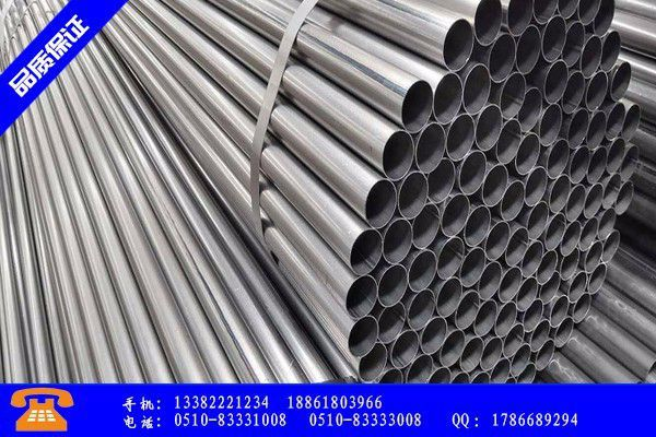湖南高頻焊管產品的優勢所在