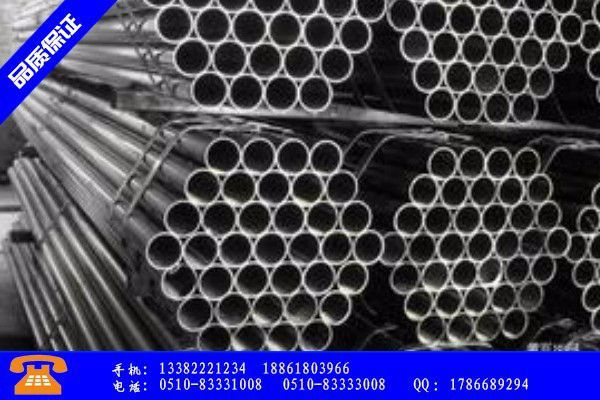 安徽安慶潛山20mng高壓鍋爐管質量管理
