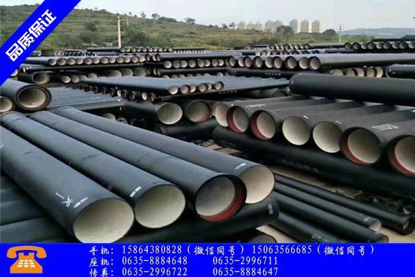 河南周口淮阳柔性球墨铸铁管行业分类