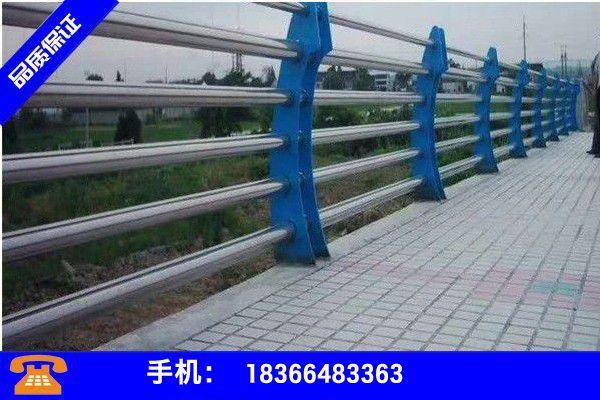 广东韶关新丰县不锈钢复合管护栏占地面积