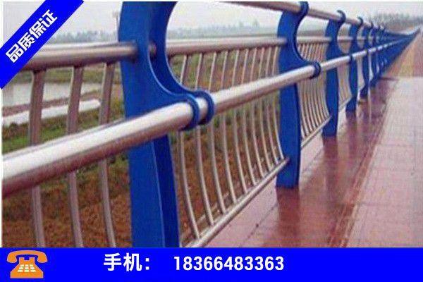 广东潮州湘桥区不锈钢复合管景观护栏详情