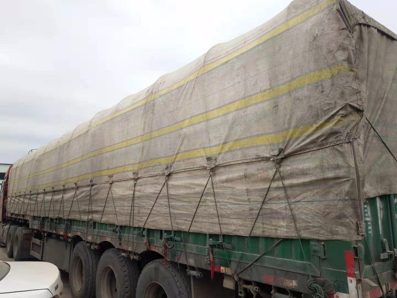广西壮族桂林龙胜各族防水篷布行业体系