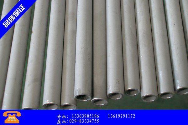 岳阳华容县304不锈钢管全面品质保证