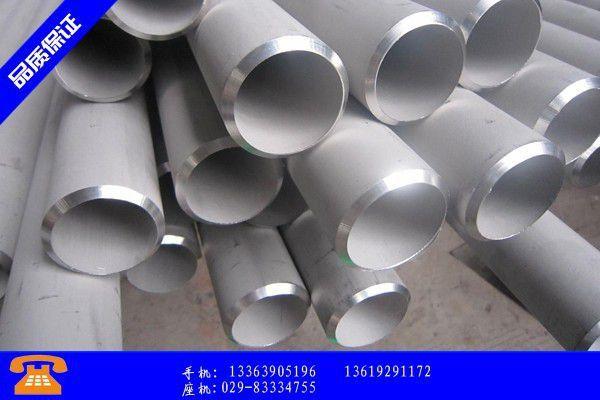 通化不锈钢304板的价格产品的选择常识