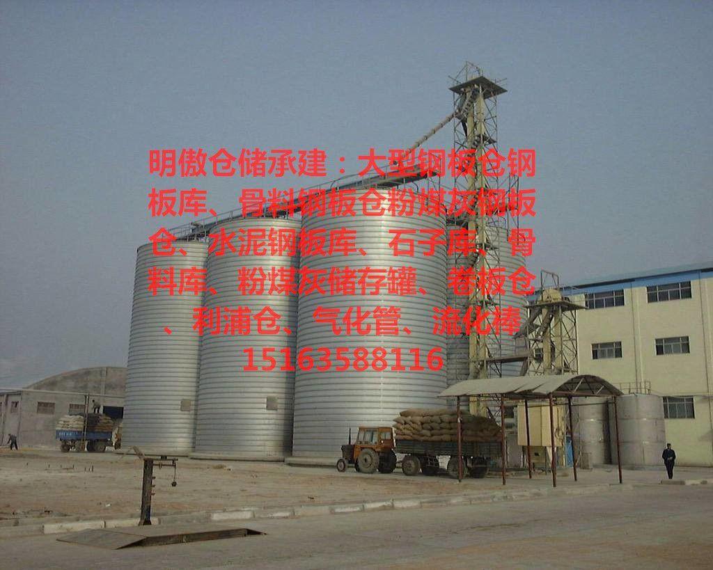 黔西千吨水泥储存钢板仓优惠方便客商