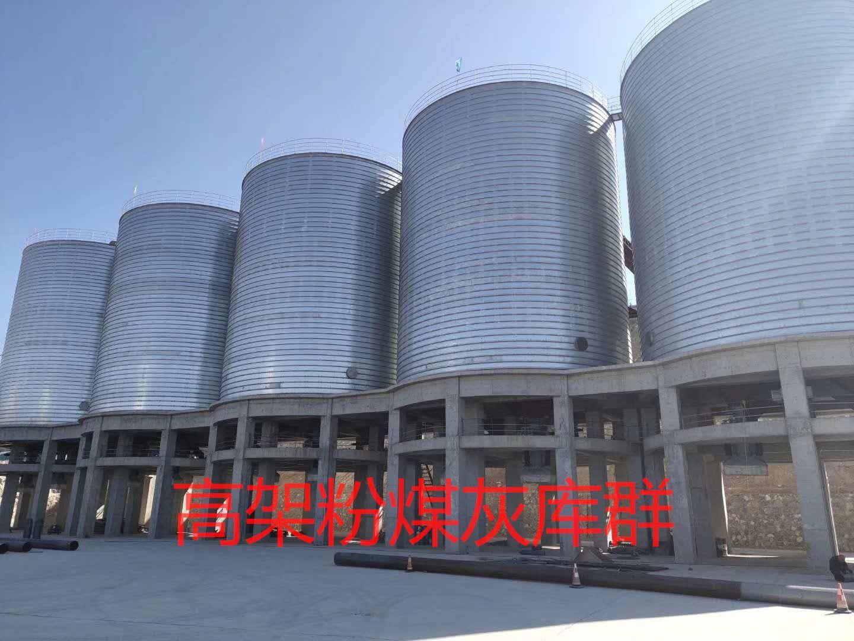 钢板仓气化管拱形钢板仓设计规范