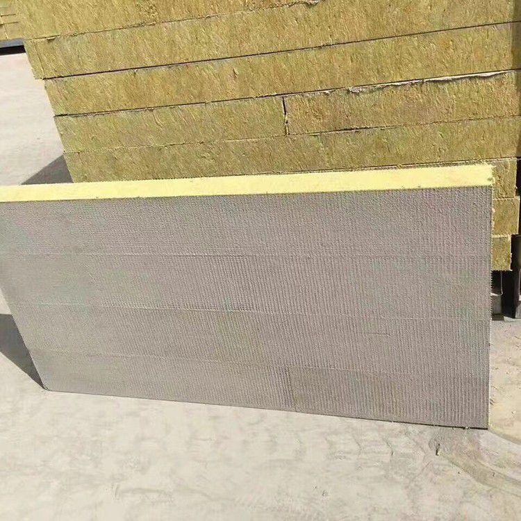 吕梁外墙岩棉复合板铝箔复合