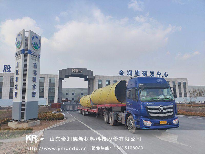 重慶不銹鋼管32304大型好廠家