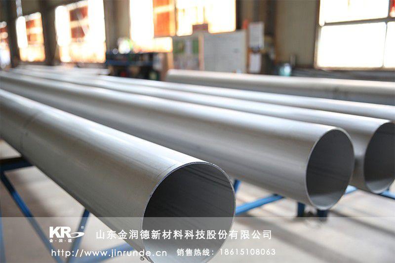 江苏420不锈钢管价格优惠