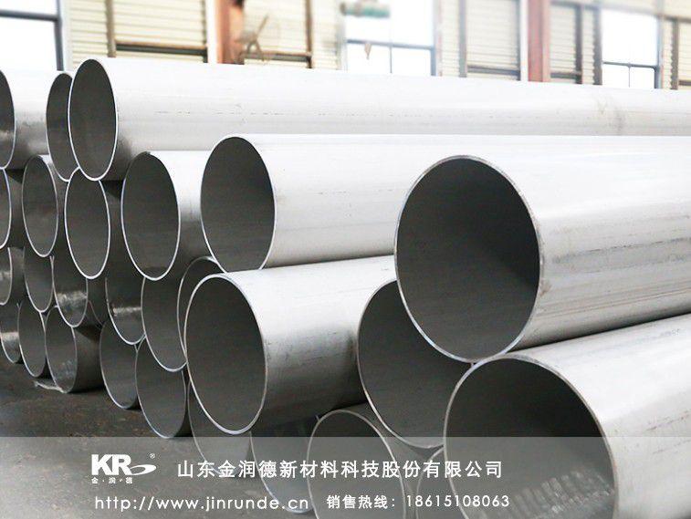 遼寧309不銹鋼管廠家報價