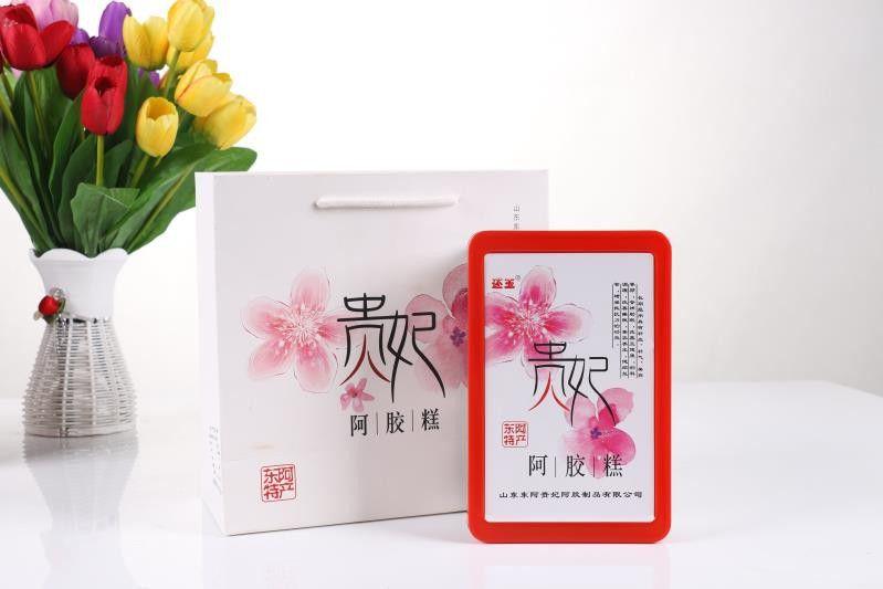 黃山阿膠姜糖茶新優惠行情報價
