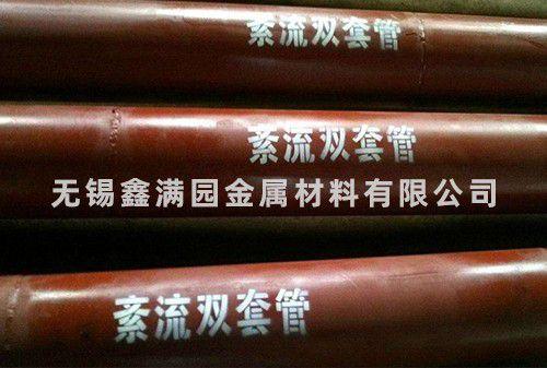 博尔塔拉蒙古自治州耐磨陶瓷双套管好厂家市场有哪些变化