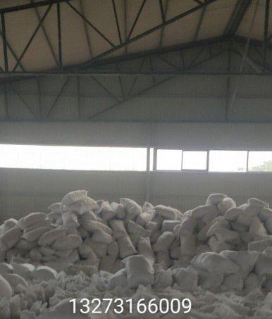 张家口怀来矿物纤维喷涂棉销售供应
