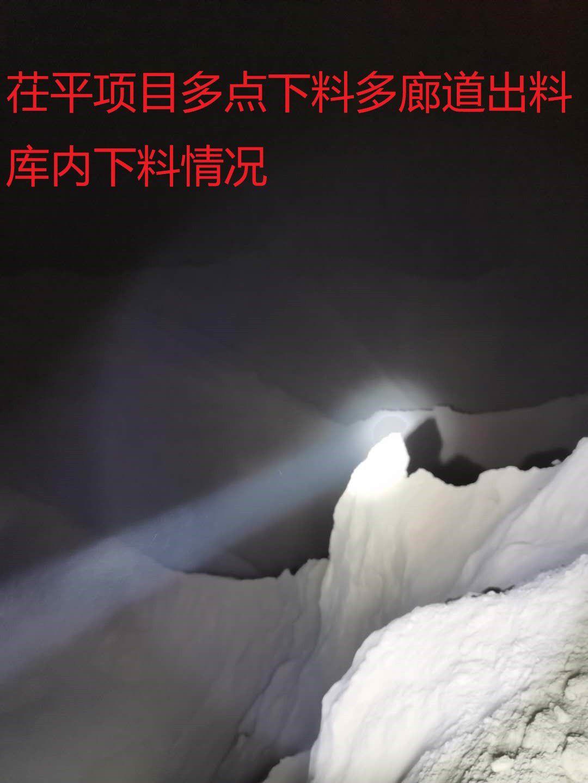 赤峰巴林右旗水泥库清理正火热进行