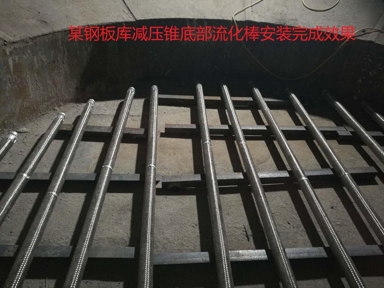 铜仁德江钢板库技术服务批发首选