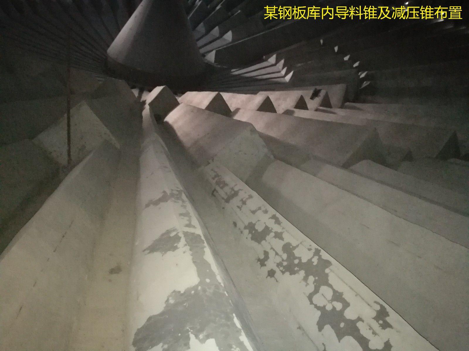 临汾吉县充气斜槽近期行情