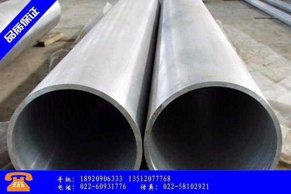 梅州蕉嶺L360NS管線管價格可能會漲
