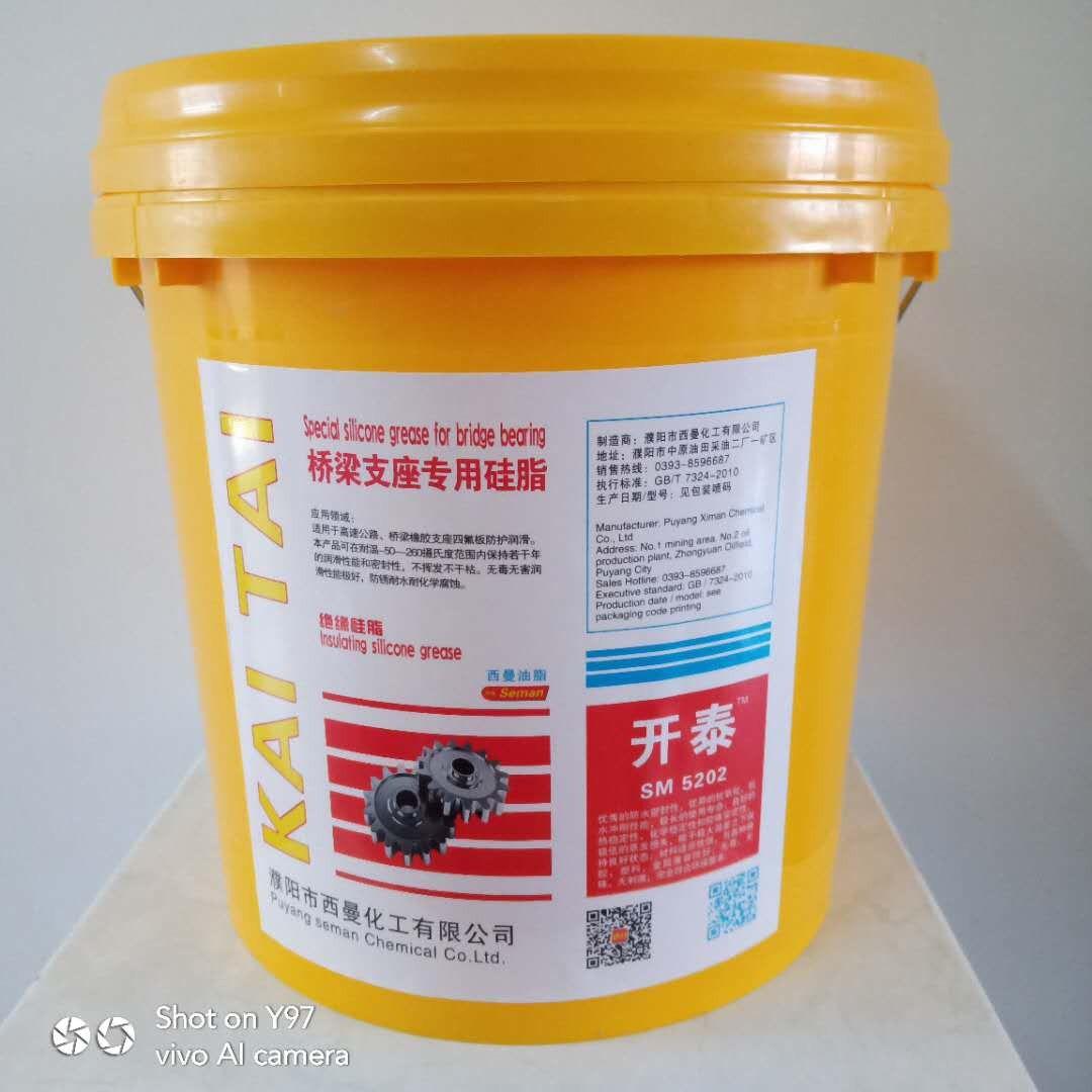 宣城泾县塑胶齿轮润滑脂释放信号