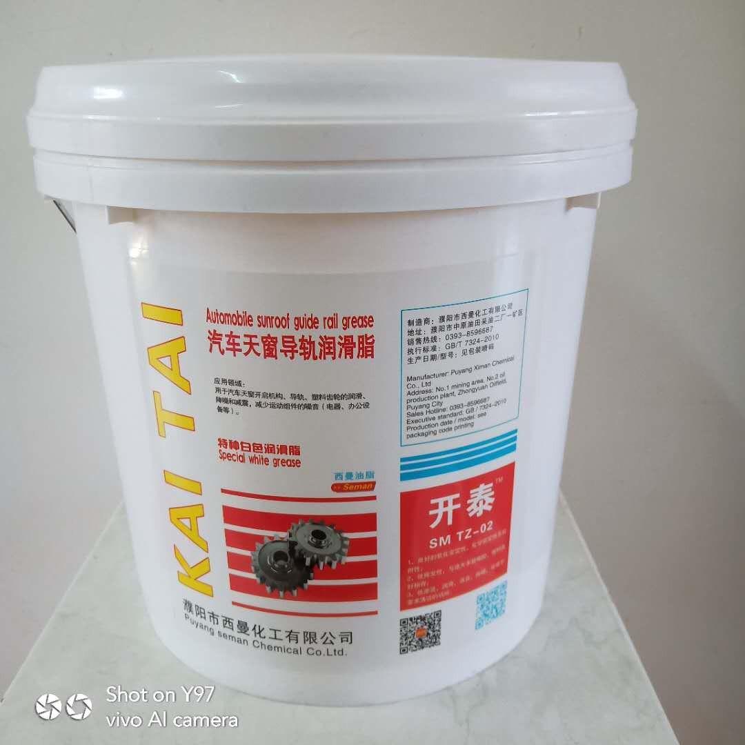 三门峡湖滨车用尿素液新优惠行情报价