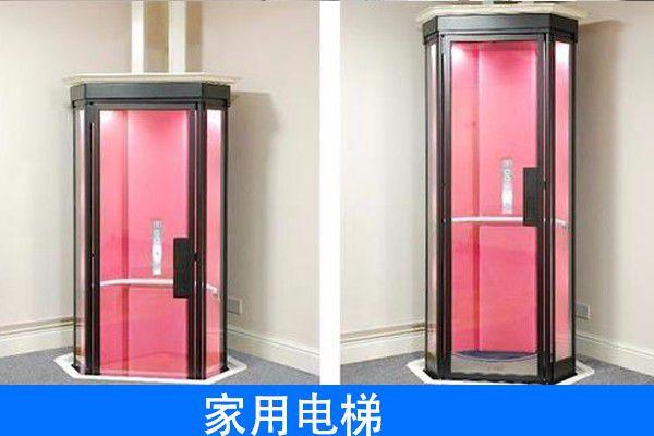 黄岩区新款家用电梯产品使用的注意事项