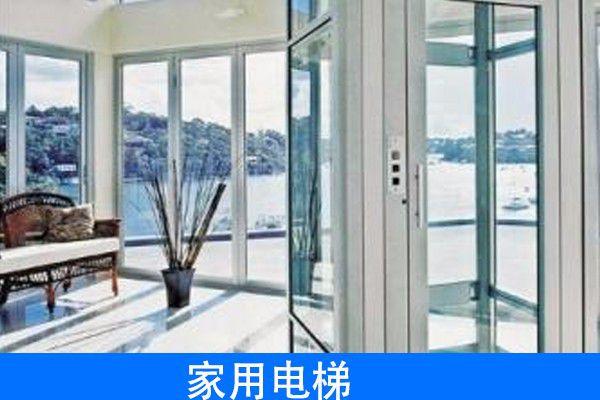 江川县家用楼梯的电梯站在角度提出的推广方案