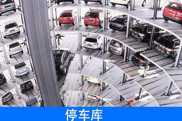 五莲县铝合金液压升降平台百科知识
