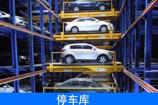 通许县牵引式升降平台检验项目