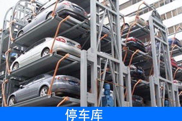 抚州停车库安全市场格局变化