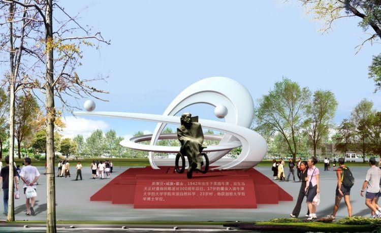 常州广场不锈钢雕塑分析