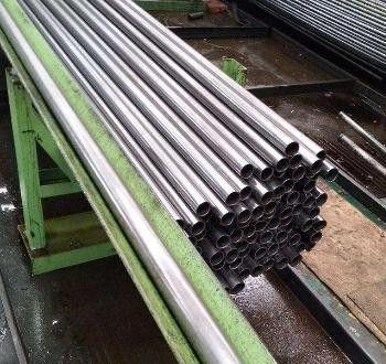 石河子16mn精密管厂家产业形态是什么