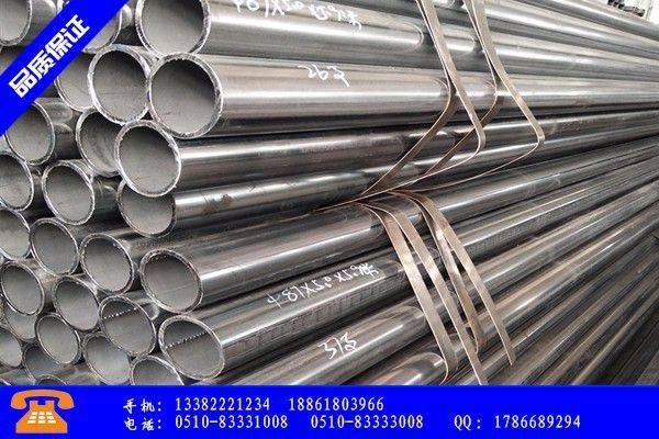 重庆渝中厚壁焊管撬动市场