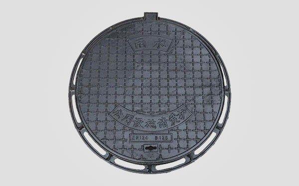 凉山彝族甘洛球墨铸铁井盖价格公司销售