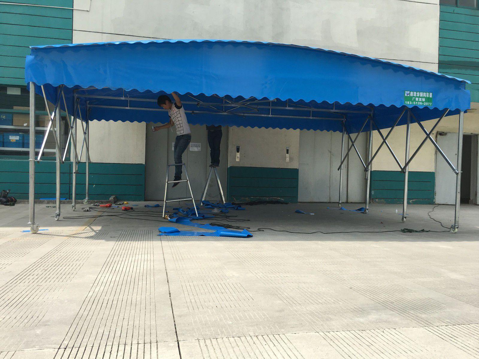 和田推拉遮阳棚企业产品