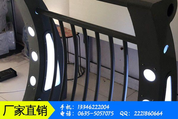 葫芦岛河道护栏生产厂家每日报价