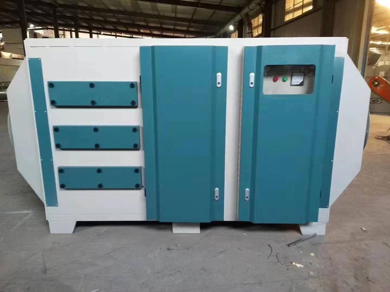 衡阳废气处理设备大量现货