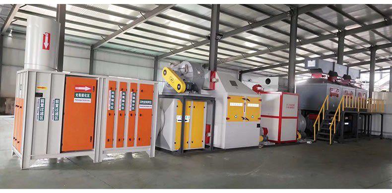 绍兴催化燃烧废气处理设备市场销量