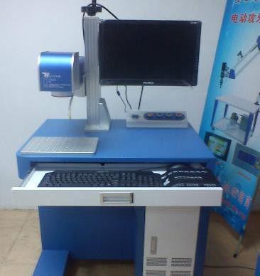 深圳图形激光打标机专卖