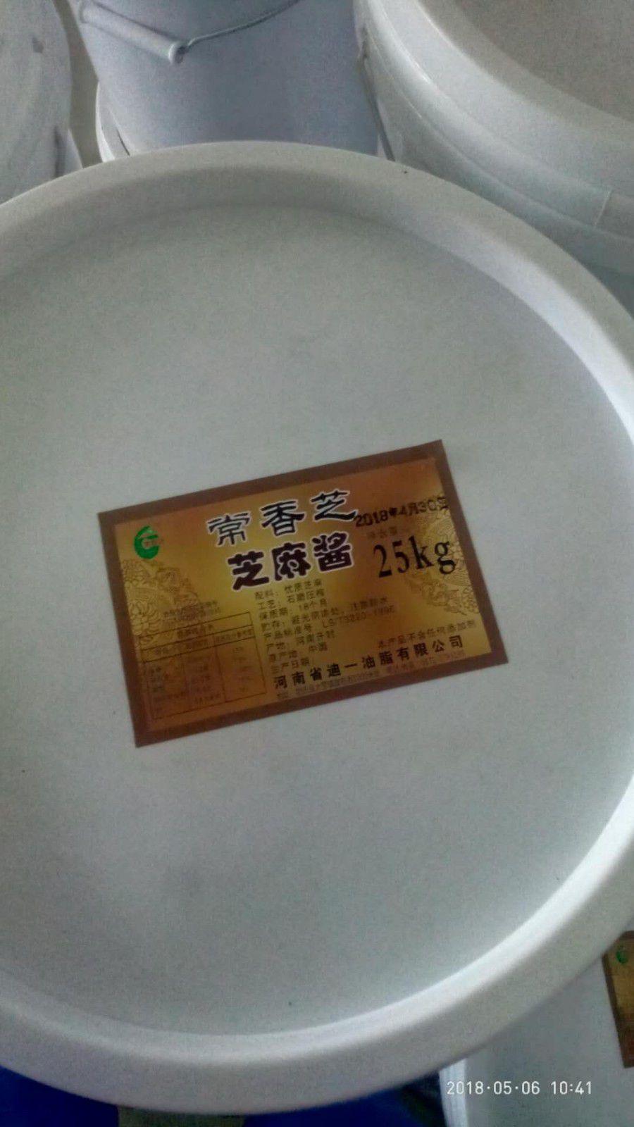 宜州炒熟芝麻仁大量批发