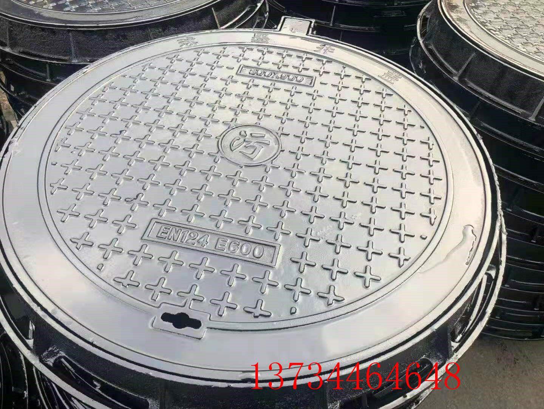 重型球墨铸铁井盖厂家汕头濠江增长态势