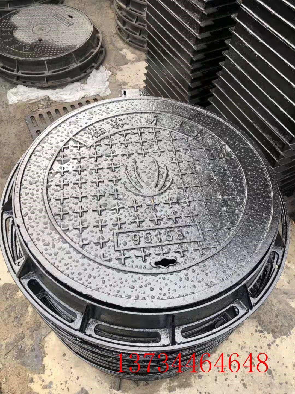 重型球墨铸铁井盖厂家西安未央站在角度提出