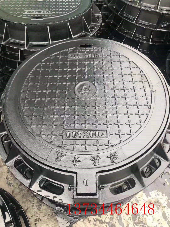 轻型球墨铸铁井盖保山施甸应用流程