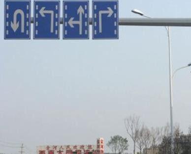 白银会宁县交通标志杆如何合理安装与操作