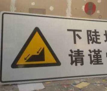 通化梅河口交通標牌廠加工廠家近期成本報價