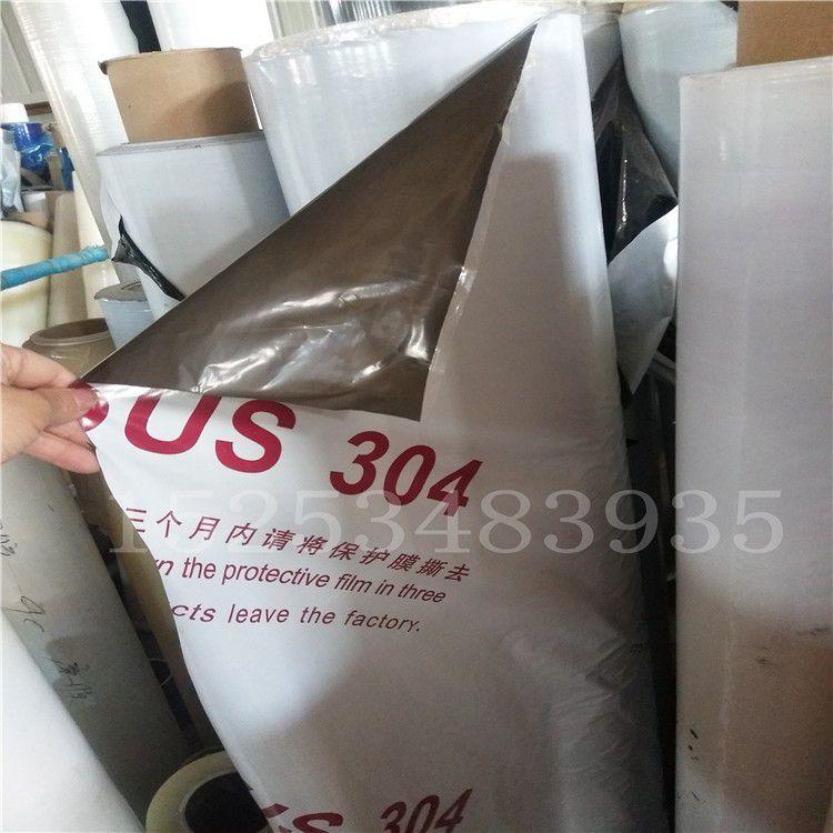 莆田聚碳酸酯板保护膜品质管理