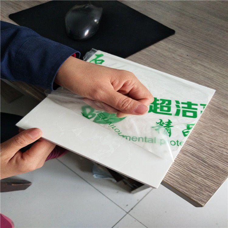 成都板保护膜应用注意事项