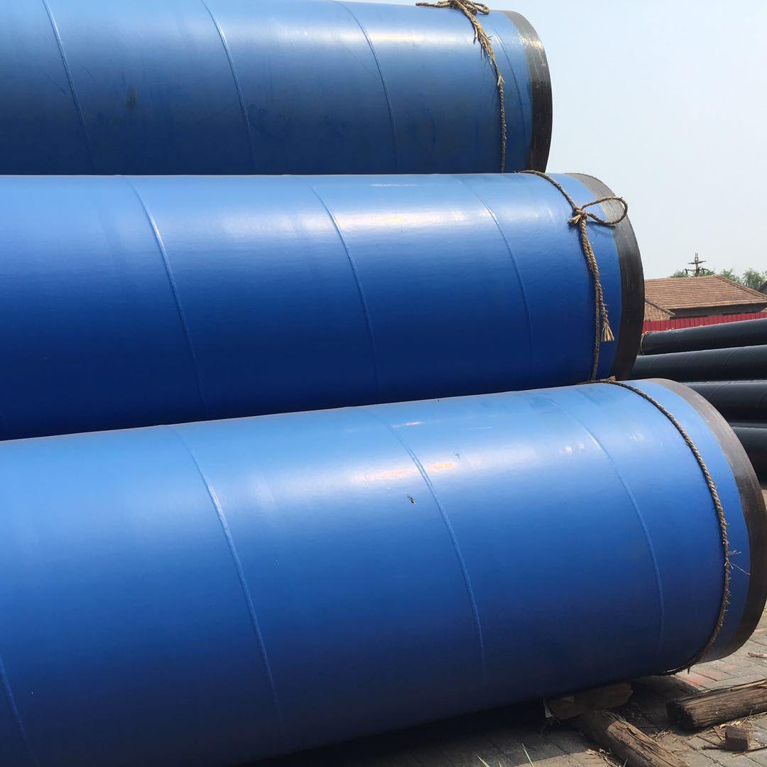 潮州环氧煤沥青防腐螺旋钢管厂家