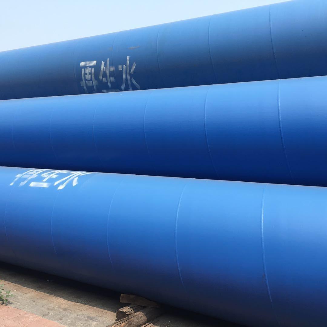 黑龙江刷油缠布防腐钢管厂家价格