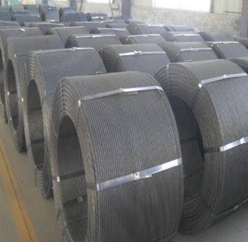 瀘州高強度預應力鋼絞線經濟實惠全國熱賣