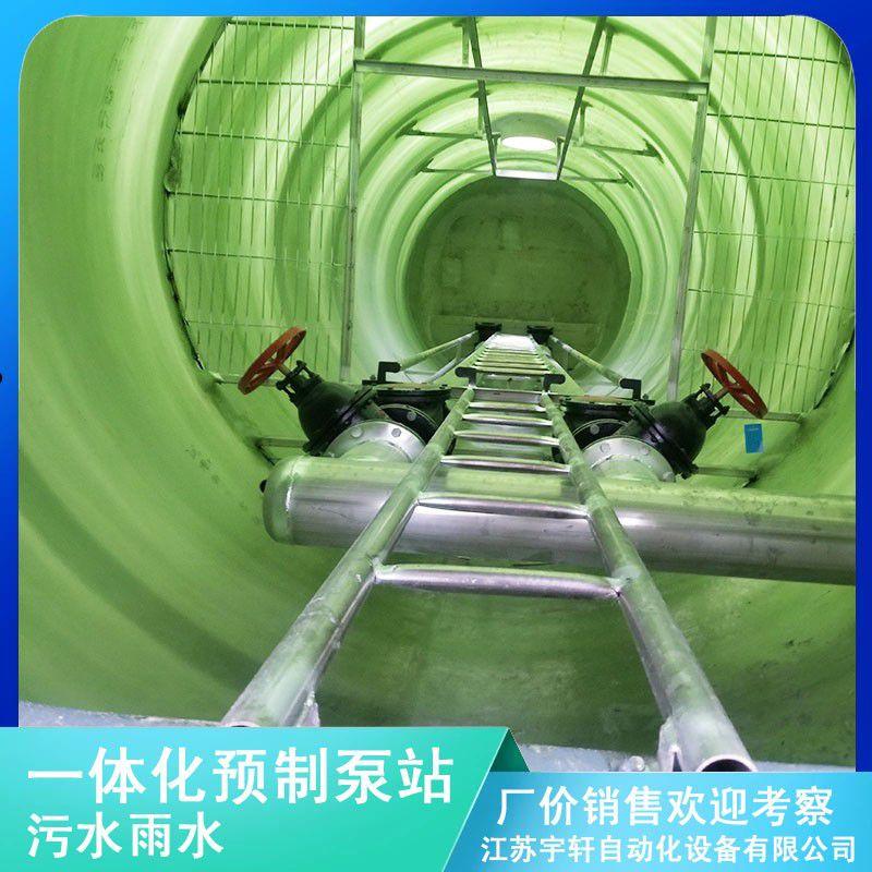 福建箱泵一体化价格能源费用