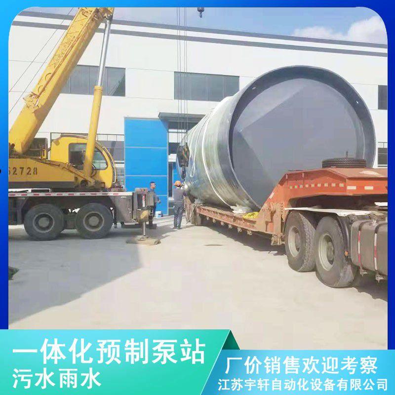保山20噸消防水箱價格大廠品質